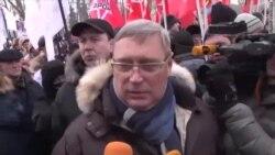 """РПР-ПАРНАС на марше """"За свободу"""""""
