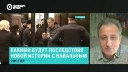 """Политолог Андрей Колесников: """"Они не учитывают контекста, в котором существует Россия"""""""
