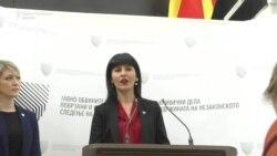 """СЈО: Истраги за """"Сончев град"""" и за Музејот на ВМРО"""