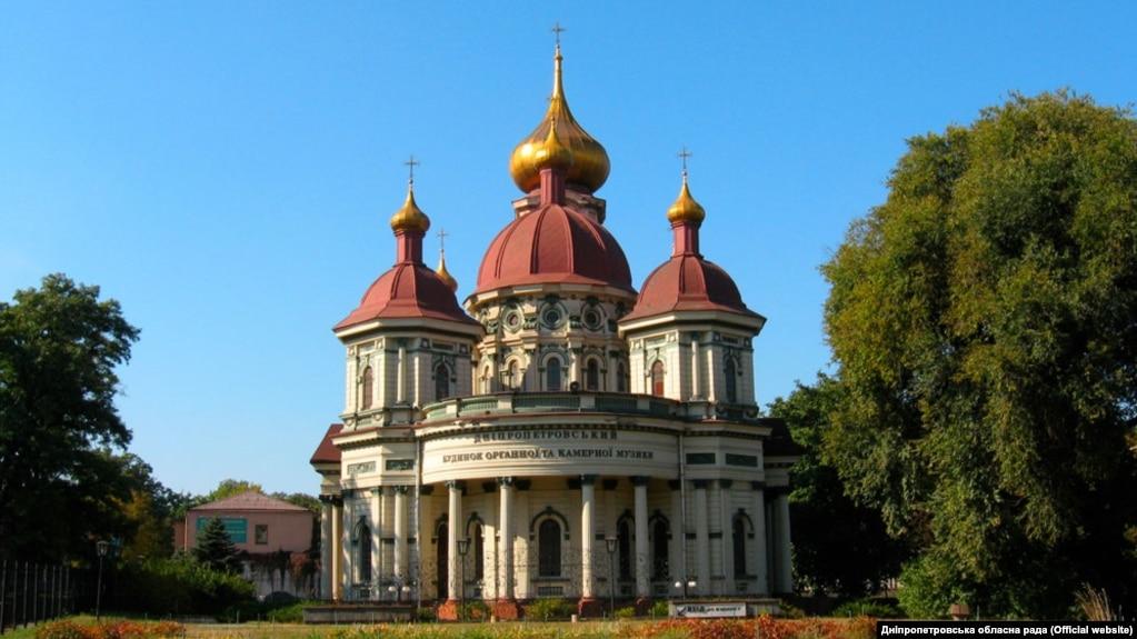 Органний зал у Дніпрі працює в будівлі, яка була зведена сто років тому як Брянська церква