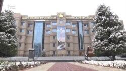 То 20 феврал – муҳлати ниҳоӣ ба ду бонки буҳронии Тоҷикистон