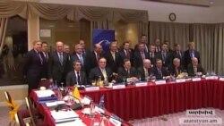 ԵՄ-ի հետ նոր բանակցությունները կմեկնարկեն դեկտեմբերին