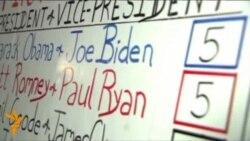 Mbahen zgjedhjet presidenciale në SHBA
