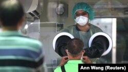 مرکز تشخیص بیماری کرونا در تایوان