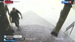 Хто вбив головного бойовика угруповання «ДНР» Захарченка? (відео)