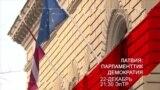 Латвия: парламенттик демократия