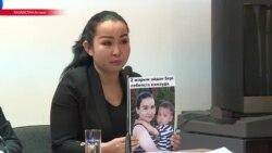 Китай обвинили в создании «центров перевоспитания» для казахского меньшинства