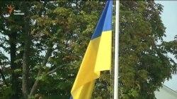 Порошенко привітав Україну з Днем державного прапора (відео)