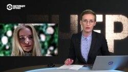 Как журналисты узнали о стажировке дочери Пескова в Европарламенте – корреспондент Настоящего Времени
