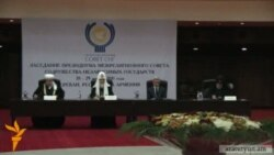 Religious Leaders Discuss Conflicts