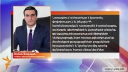 Հայաստանի մարդու իրավունքների պաշտպանը ընդդիմության քննադատության թիրախում է հայտնվել