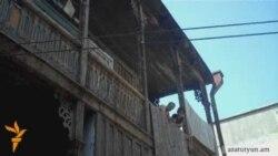 Կապամոնտաժվի Երեւանի հին շենքերից եւս մեկը