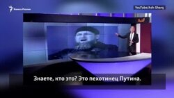 """""""Палач России в Чечне"""". ТВ Египта - о Кадырове"""