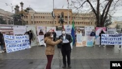 Националениот Ромски центар го одбележа Меѓународниот ден на човековите права