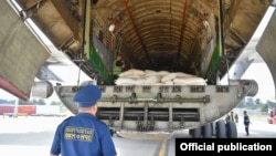 Гуманитарный груз, доставленный в Афганистан.