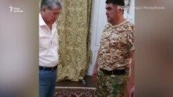 Відео передачі Атамбаєва киргизьким силовикам – ексклюзив