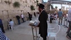از تهران تا اورشلیم؛ نگاهی به زندگی ایرانیان اسرائیل