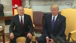 Назарбаев пен Трамптың кездесуі