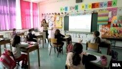 Ученици во основно образование.
