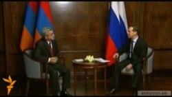 Հայաստանի եւ Ռուսաստանի նախագահների հանդիպումը