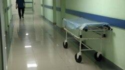 Առողջապահության համապարփակ ապահովագրության համակարգը պետք է՝ պայմանով, որ լինի որակյալ, ընդգծում են մասնագետները