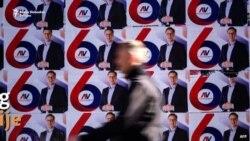 Upoznajte novog predsednika Srbije