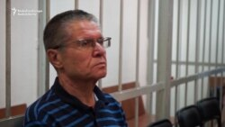 Russia Puts Former Minister On Trial