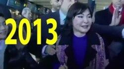 Забытое за 25 лет независимости Казахстана — 2013 год
