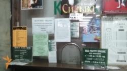Веселі п'єси Харкова у день вшанування пам'яті жертв Голодомору
