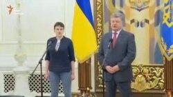 Порошенко: вернули Савченко, вернем Крым и Донбасс