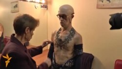 'Down Syndrome' Slur Casts Spotlight On Prejudices