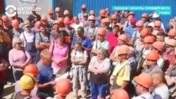 В Беларуси начались массовые забастовки на предприятиях