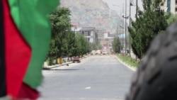 ۳ کشته در انفجار موتر بمب و حمله مسلحانه امروز در کابل