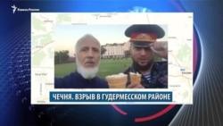 Видеоновости Кавказа 3 декабря