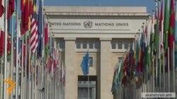 Հայաստանը չի պատասխանում Մարտի 1-ի վերաբերյալ ՄԱԿ-ի հարցերին