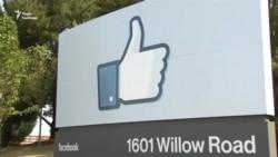Рекордный обвал акций Facebook: владельцы потеряли миллиарды долларов (видео)