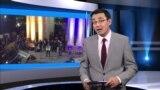 Жаһан жаңалықтары: 2014 жылғы Украина, 1-бөлім