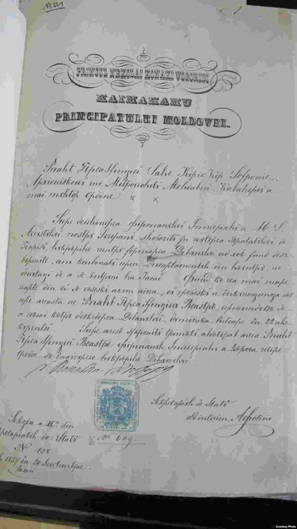 Document legat de învestirea caimacanului (locțiitor de domn) Nicolae Vogoride în Moldova. Acesta a primit însărcinarea din partea Puterilor Garante de a organiza alegeri pentru Divanul Ad Hoc, o adunare reprezentativă care să formuleze cererile românilor.