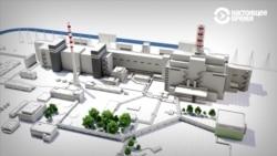 Чернобыль накроют новой крышей: как это будет?