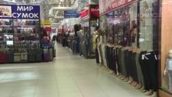 Как чрезвычайное положение отразилось на работе рынков в Казахстан