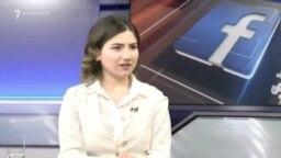 «Ֆեյսբուքյան ասուլիս» Մարիամ Փաշինյանի հետ. 18.03.2019