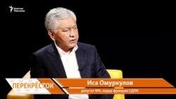 О новых испытаниях в кыргызско-казахских отношениях