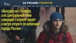 Обзор прессы: как Центральная Азия стала «вербовочной площадкой» для экстремистов