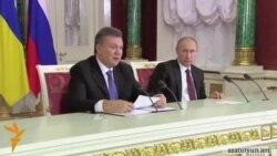 Եվրամայդանի ցուցարարները քննադատում են Յանուկովիչ-Պուտին հանդիպման արդյունքները