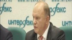 Пресс-конференция Геннвдия Зюганова