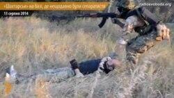 Батальён украінскіх добраахвотнікаў «Шахтарск»