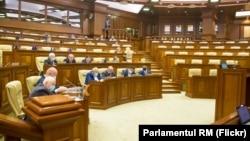 Сессия парламента Молдовы без участия оппозиции. Кишинёв, 16 декабря 2020 года.