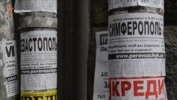 Дніпровські волонтери виступили проти туристичних перевезень до Криму (відео)
