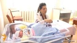 41-ամյա կինը լույս աշխարհ է բերել 12-րդ երեխային