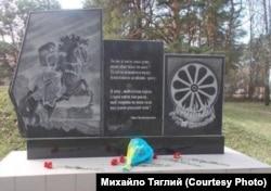 Пам'ятник жертвам геноциду ромів у місті Чернігів
